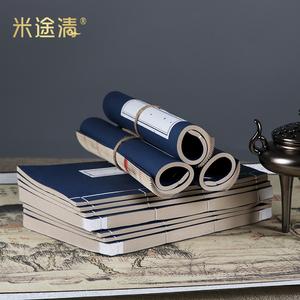 新中式古典仿真书摆件样板房会所家居客厅书房复古书桌面软装饰品