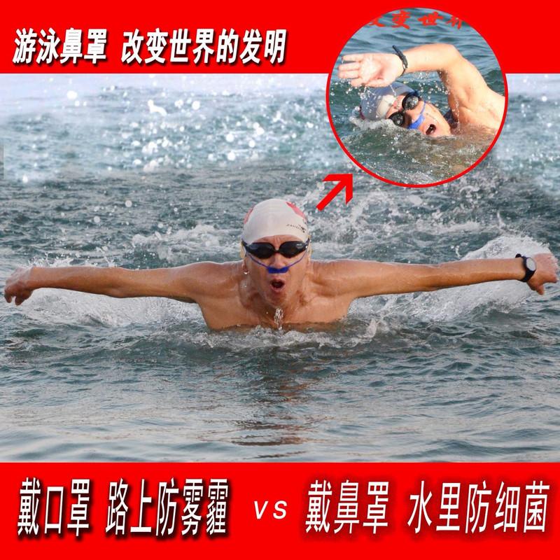 游泳鼻夹罩线成人儿童舒适不掉专利防脱防呛水专业柔软装备新款式