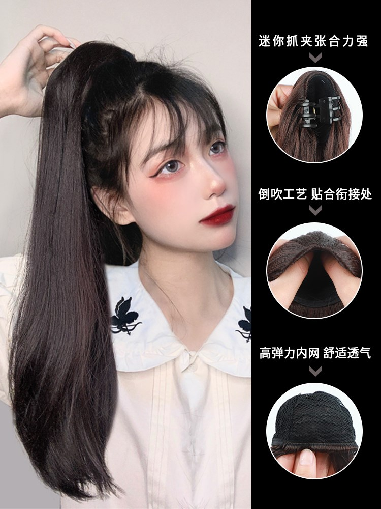 Artifact big wave high Ponytail Hair circle female medium long curly hair tail wig binding braid type grab artifact piece