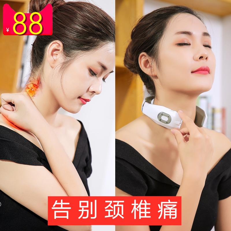 138.00元包邮颈椎按摩器按摩颈椎神器礼物多功能理疗护颈仪肩颈按摩颈椎按摩仪