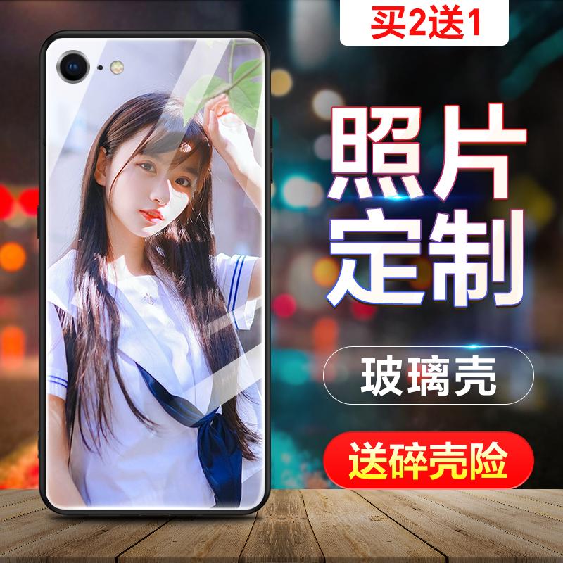苹果iphone7手机壳定制7plus照片玻璃7p私人8p定做iphone8自定义diy个性7女iphone8plus来图6p6splus制作七八