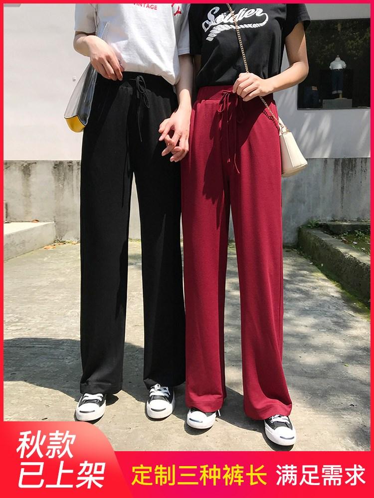 铜氨丝高腰夏垂感冰丝宽松阔腿裤满39.00元可用1元优惠券