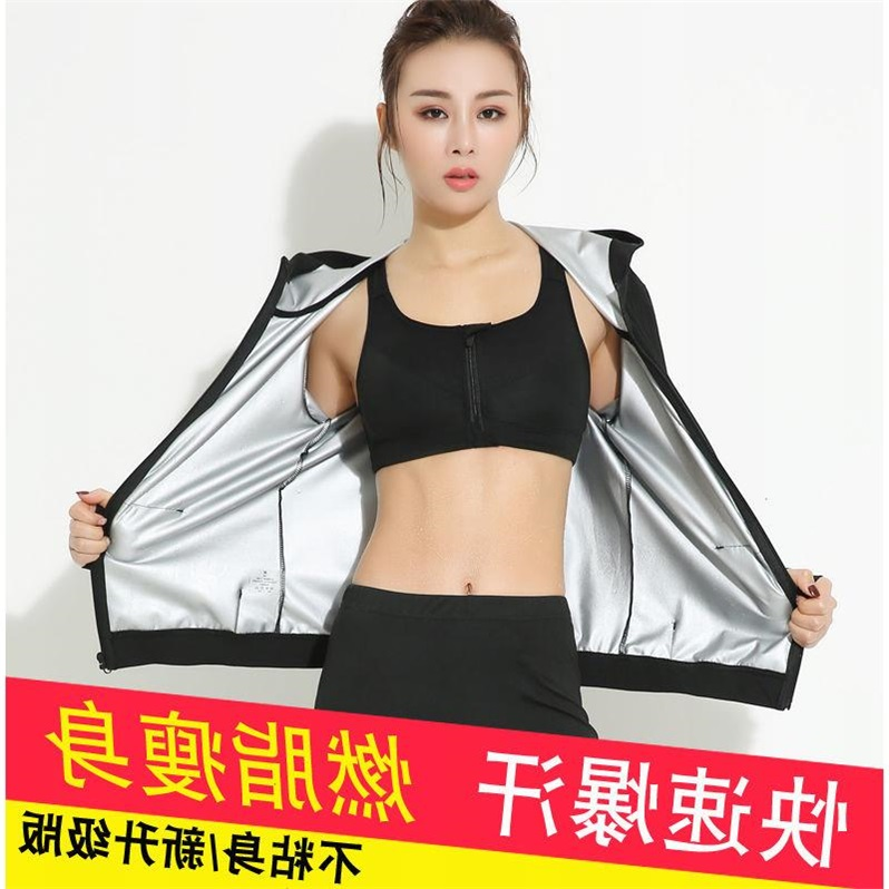 Sweat suit womens suit fat burning slimming clothes running hot sweat suit big size sweat pants summer