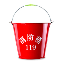Fire Barrel Thickening Fire-fighting Semi-circular Barrel Gas Station Special Sand Barrel Fire-fighting Shovel First Aid Yellow Sand Barrel