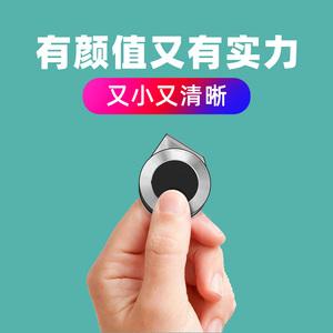领100元券购买坚果微果i6迷你便携家用小型投影仪