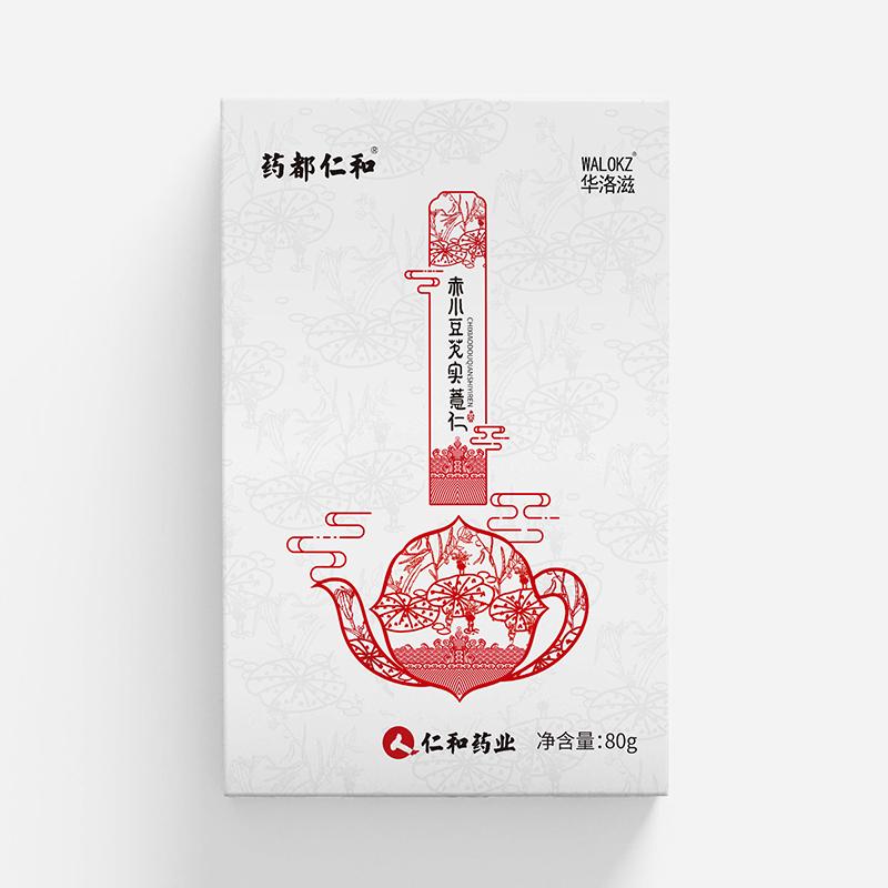 红豆薏米茶赤小豆芡实薏仁茶大麦苦荞组合茶代用花茶栀子薏仁水