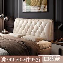 欧式双人床头靠垫床上靠枕无床头板软包榻榻米大靠背垫床头罩订做