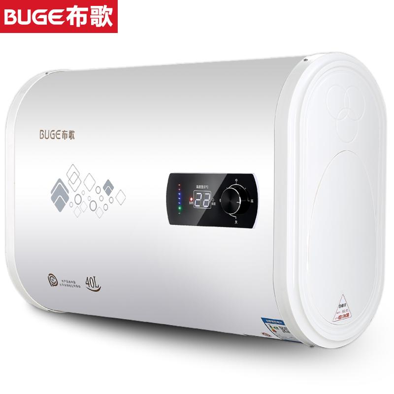 布歌(buge)电家用40l50升80热水器不包邮