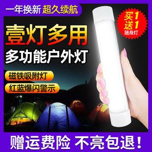 多功能帐篷露营灯超亮便携式野外手电筒充电户外led应急照明马灯