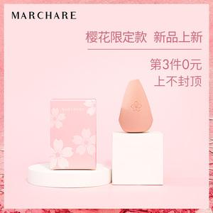 三月兔Marchare朝雾玫瑰美妆蛋不吃粉化妆蛋蛋粉扑彩妆蛋海绵蛋