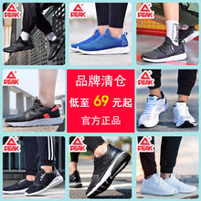 Pick Sports Shoes Men's Summer 2019 Running Shoes Mesh Air-permeable Leisure Shoes Brand Breakdown Clearance Bargain Men's Shoes