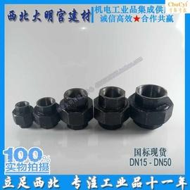 密封碳钢活接丝扣由任油拧油田球面硬高压活接头耐高温内螺纹活结