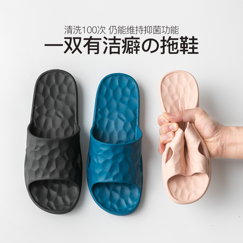 Mens slippers mens soft soles indoor antiskid couples home use plastic deodorant bathroom bath cool slippers womens summer