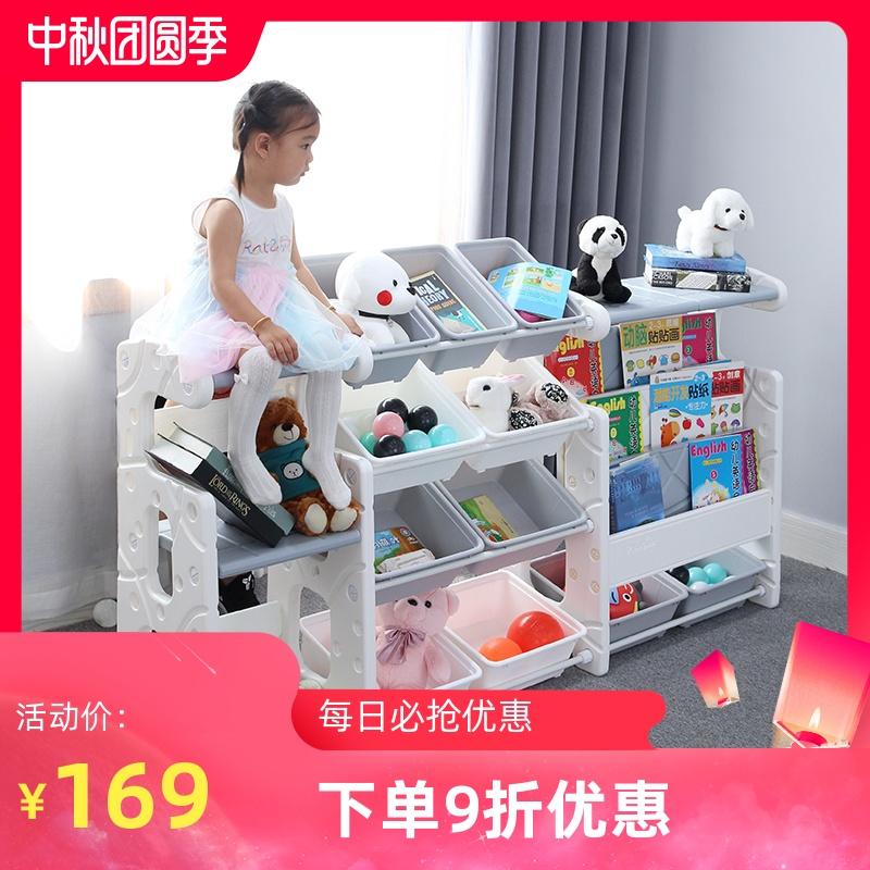 pikaboo韩国宝宝玩具神器收纳架