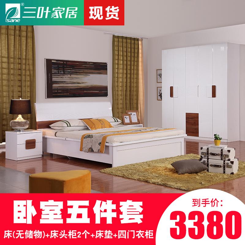 限1000张券三叶家居1.8米简约现代组合双人床
