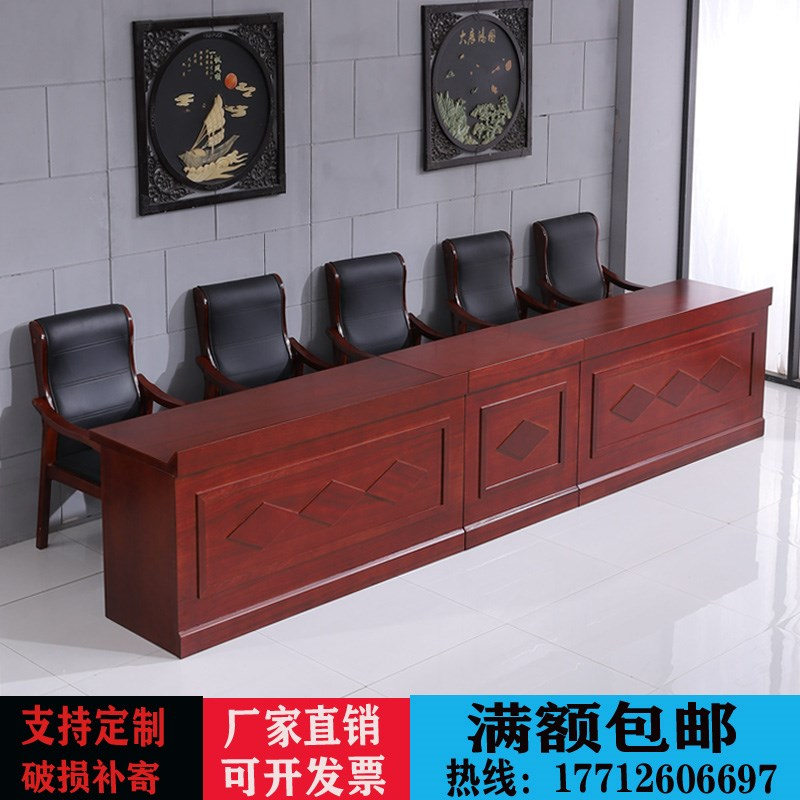 Conference table, table and chair chair, conference room, table, speech platform, training desk, bar shaped conference room, manufacturer