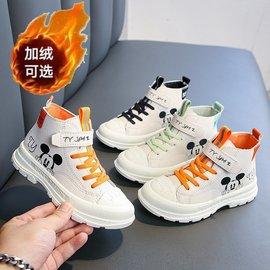 童鞋儿童运动鞋男童鞋子加绒马丁靴图片