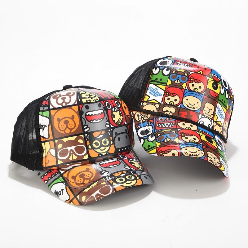 中國代購 中國批發-ibuy99 棒球 帽子新款2021春款儿童春夏季男女童鸭舌帽宝宝棒球帽韩版网帽儿童