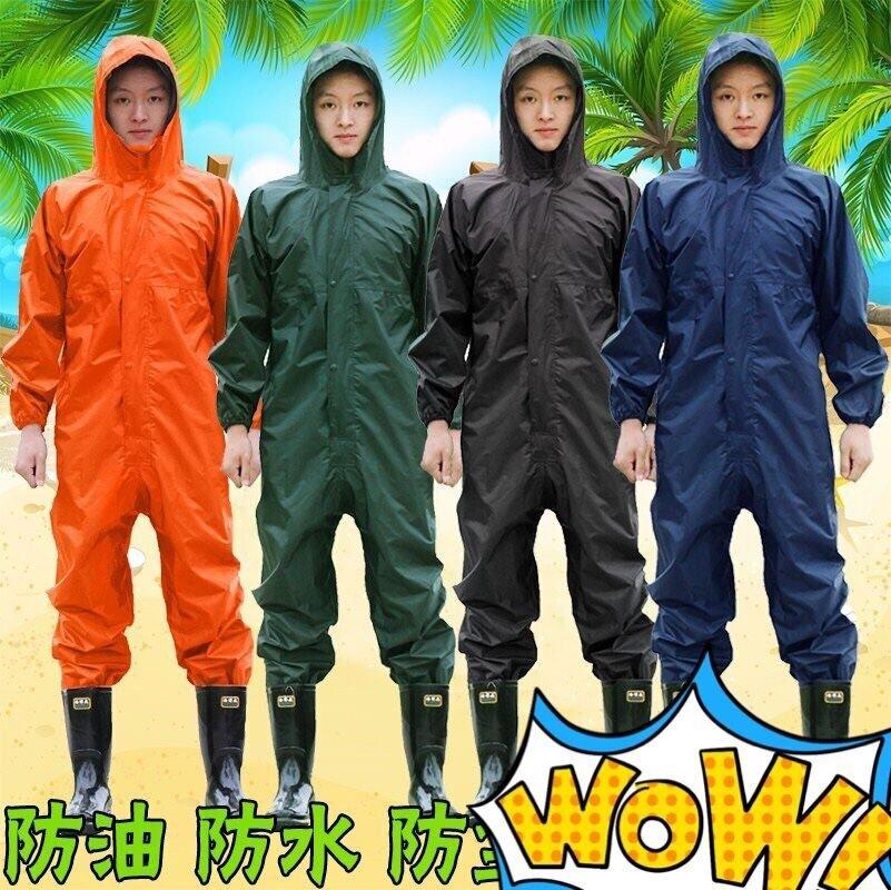労働者養豚場服装養殖場の防臭専用作業服防塵塵カバー作業屋外w