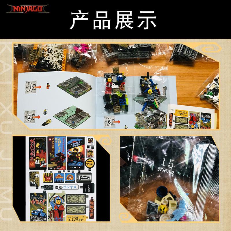 Phantom Ninja Destiny award base building Lloyd Titan mecha green dragon adult high difficulty building block