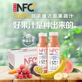 农夫山泉100%NFC果汁番石榴混合汁纯果蔬汁轻断食饮料300ml*24瓶图片