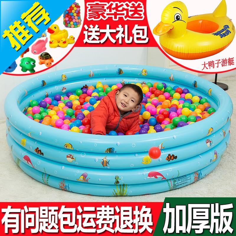 42.57元包邮小孩海洋球池家用可折叠 o厚戏水池