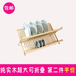 实木碗架沥碗架滴水碗盘架沥水架用品架子晾碟碗桦木置物架可折叠