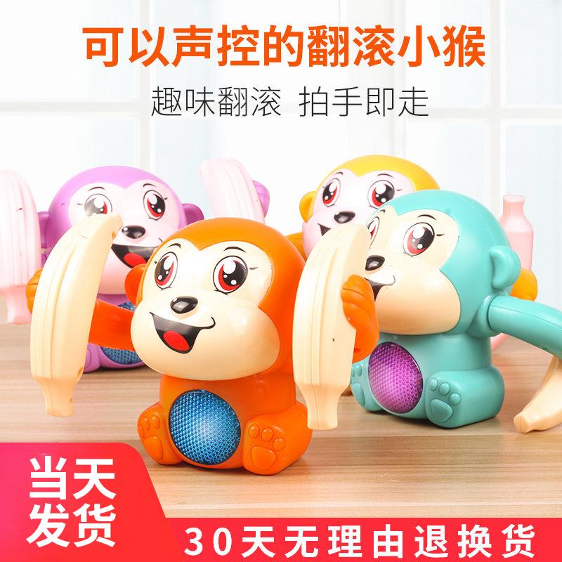 翻滚猴益智声光电动翻斗小猴子玩具
