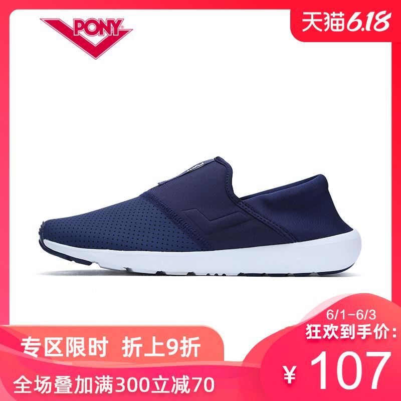 PONY打折清仓男鞋夏季轻便涉水鞋沙滩鞋透气跑步鞋男72M1HL31