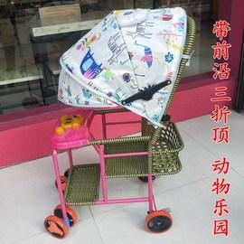 多b功能挡风防紫外线雨棚顶蓬布套防晒浪费藤椅婴儿小推车遮阳棚图片