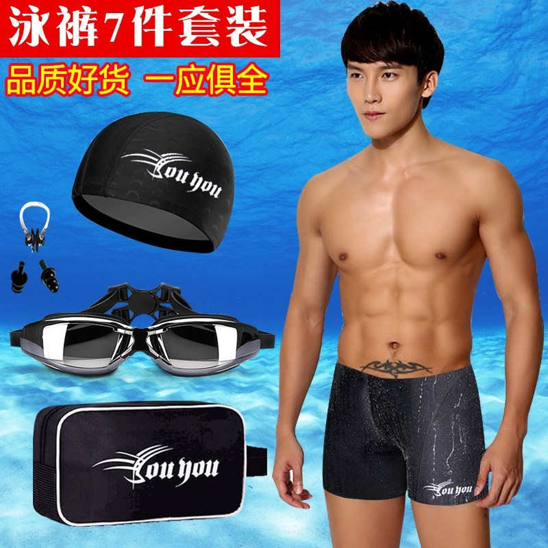 Professional swimming trunks men's competition training anti embarrassment men's swimming five piece suit swimming equipment men's flat angle increased