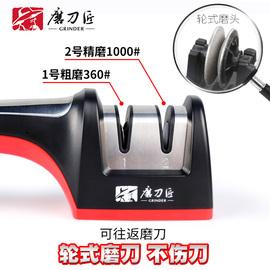 金刚石轮式快速磨刀器TG1005家用厨房菜刀磨刀神器磨刀石TG1005