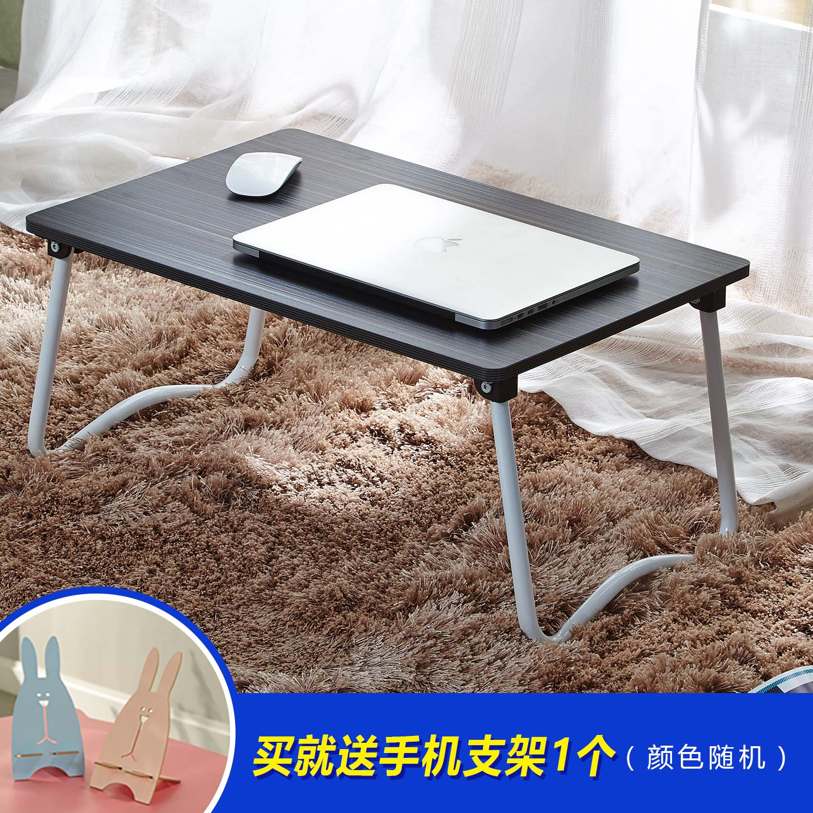 Ноутбук компьютерный стол сделать кровать использование бездельник стол небольшой стол простой складные комната с несколькими кроватями изучение кровать маленькая книга стол