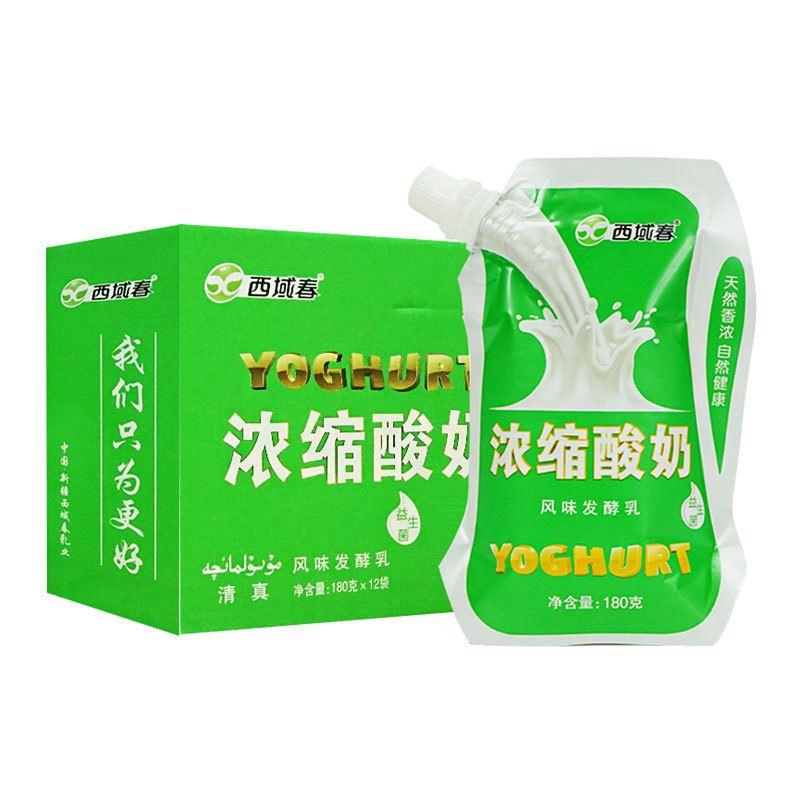 新疆西域春原味益生发酵菌酸牛奶整箱袋装低温老酸奶早餐整箱