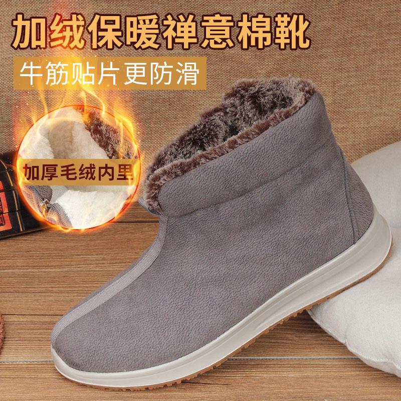真如界新款冬季僧鞋加绒雪地棉款靴