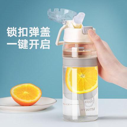 运动健身水杯吸管杯杯子550ml