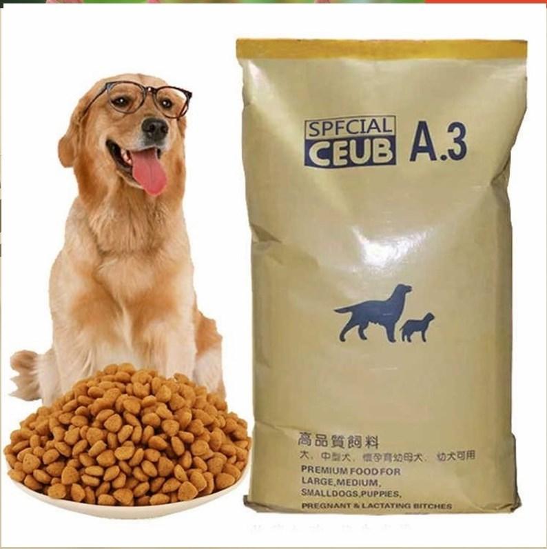 China Garden dog food dog food small dog puppies stray dog food dog food general purpose 80 kg discount pack