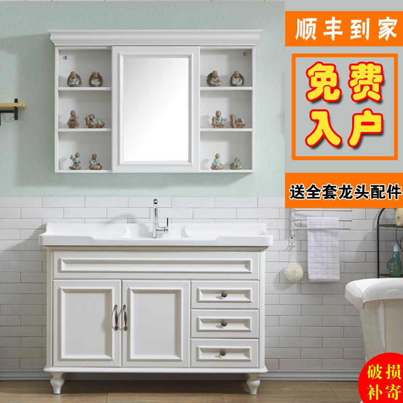洗漱盆洗手台盆卫生间柜镜柜落地式厕所组合池浴室120卫公分洗脸五折促销