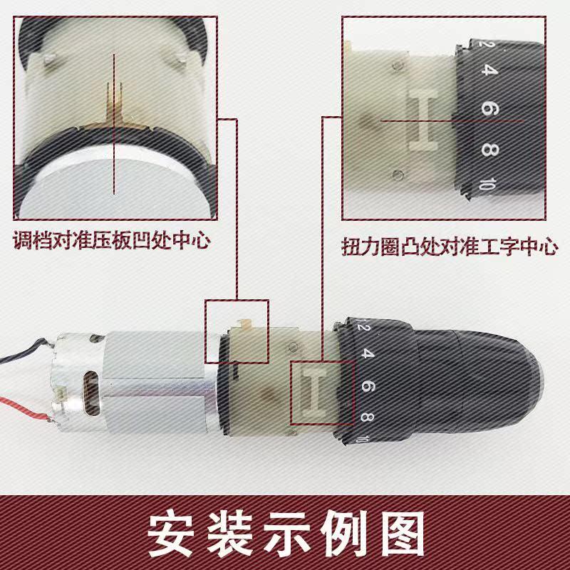 热销0件正品保证锂电钻双速齿轮箱扭力调节变速箱装机配件手电钻夹头总成通用