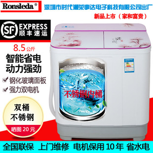 双不锈钢大容量半自动洗衣机8.5公斤双缸双桶波轮带甩干动力 家用图片