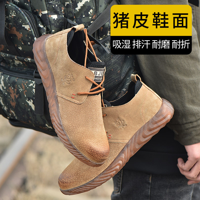 Labor protection shoes mens steel Baotou anti smash and puncture proof, breathable and odorproof, light, antiskid and wear-resistant work shoes pig skin in summer