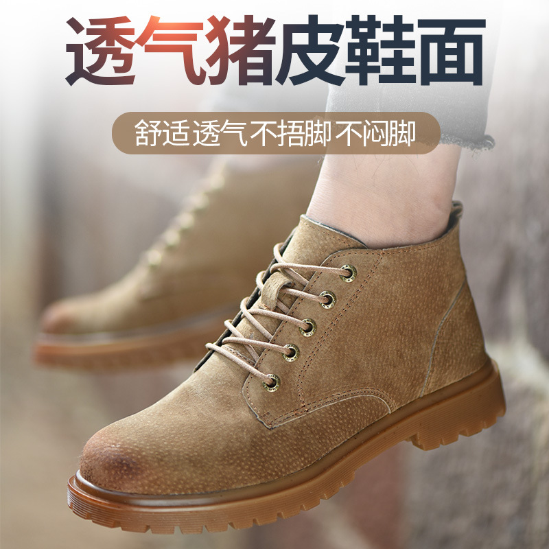 High top labor protection shoes mens pig skin steel head anti smashing and anti piercing, breathable and deodorant electric welding work shoes in summer safety shoes