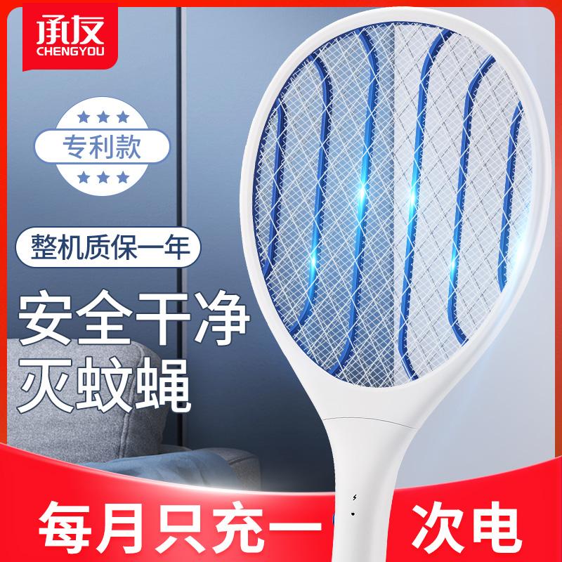 电蚊拍充电式家用超强灭蚊虫神器正品强力电蚊子拍打苍蝇拍灭蚊拍
