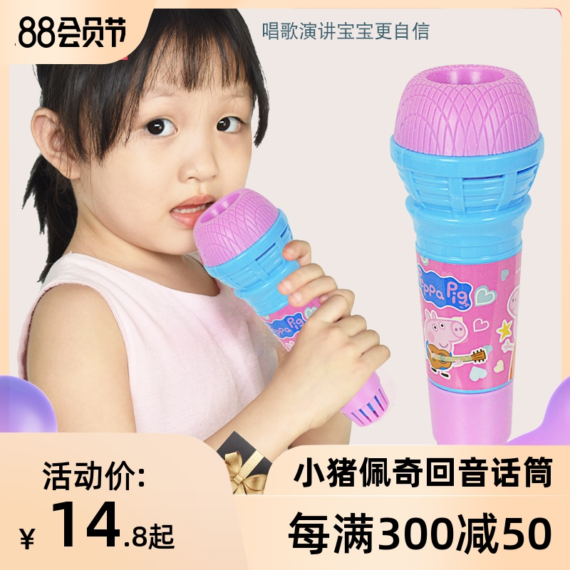 Детские микрофоны Артикул 574519616806