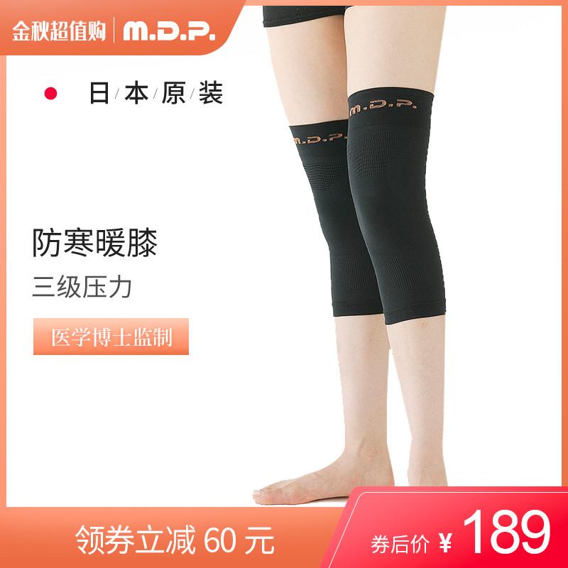 M.D.P.日本夏季薄款运动护膝老寒腿膝盖保暖透气舞蹈练功女健身男券后249.00元