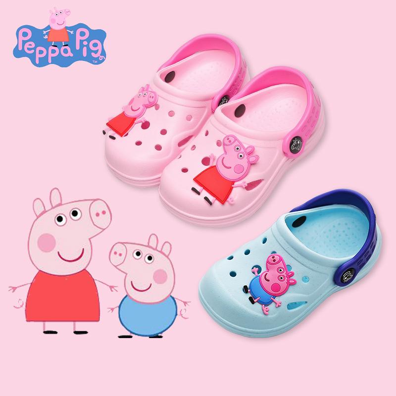 小猪佩奇拖鞋洞洞鞋儿童防滑女童宝宝拖鞋2-3岁夏季室内家居可爱