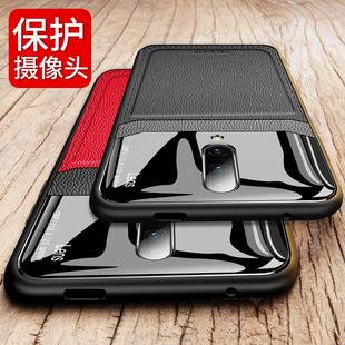 一加7手機殼全包防摔一加7 網紅皮質OnePlus7軟硅膠保護套1+超薄磨砂硬殼男女個性創意ins風女個性創意por七