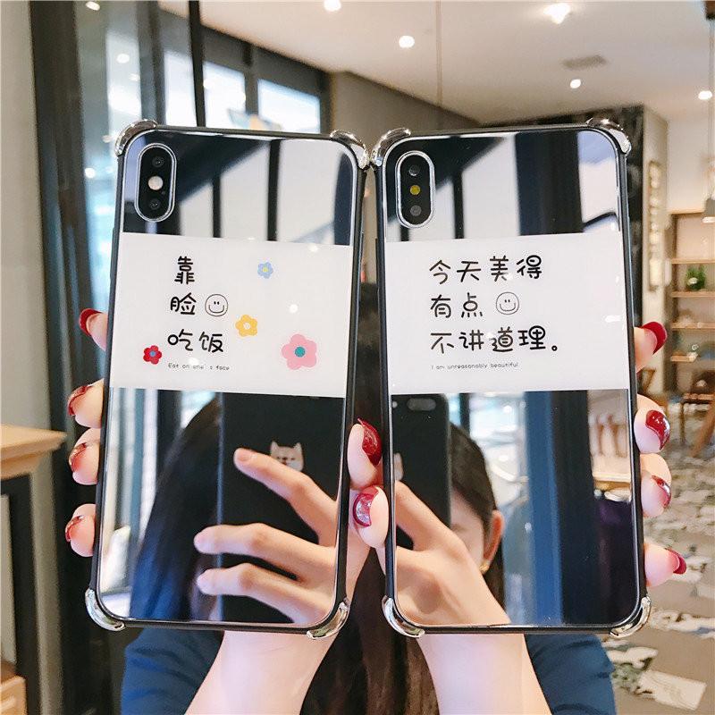 限7000张券苹果x手机壳靠脸吃饭iphonexr化妆镜子7补妆简约创意6sp少女款潮个性创意