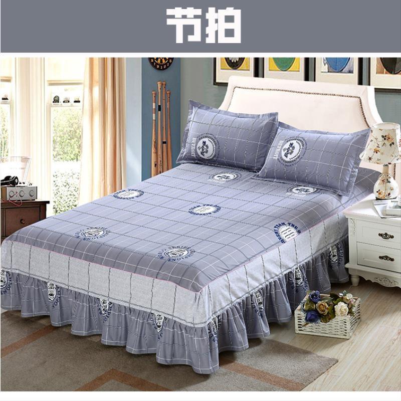 透气家纺欧美风宿舍北欧韩版灰色新款简易男童甜美棉质床罩床裙式