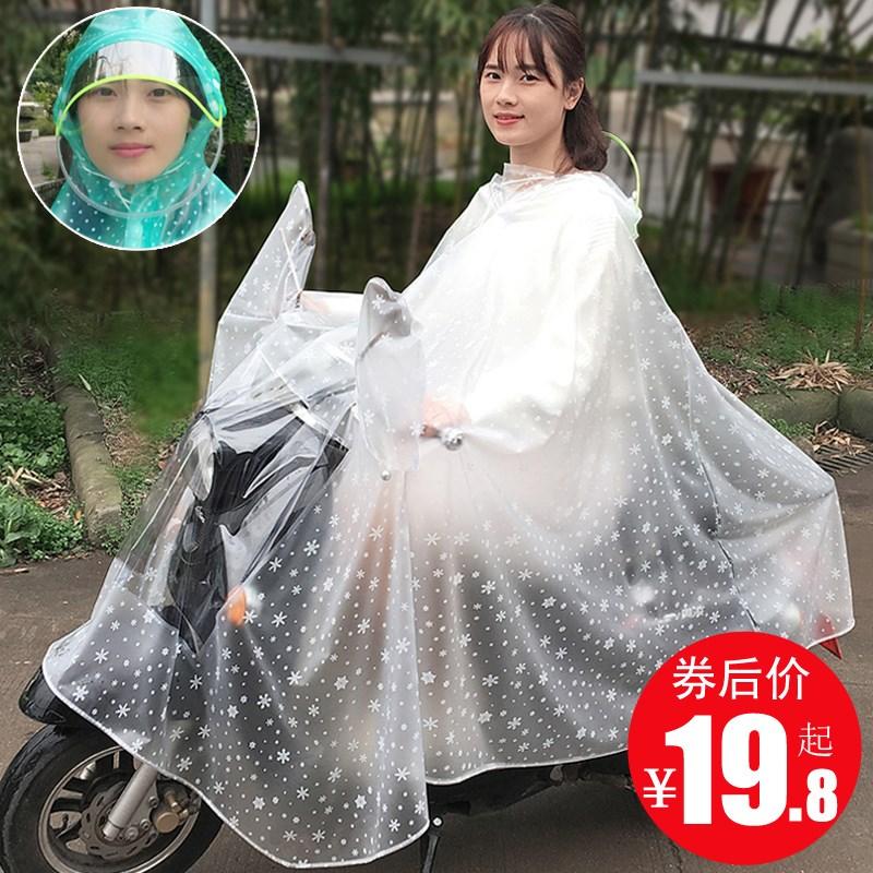雨衣电瓶车单人透明骑行女成人加大加厚防水电动自行车摩托车雨披